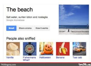 معرفی سرویس جدید گوگل!