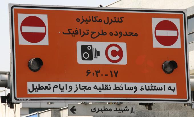 کنترل ترافیک و ورود به طرح اصلی