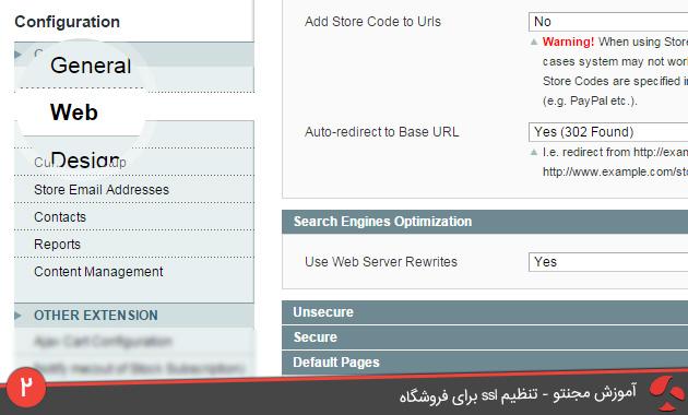 how-to-Configure-Magento-with-SSL-2