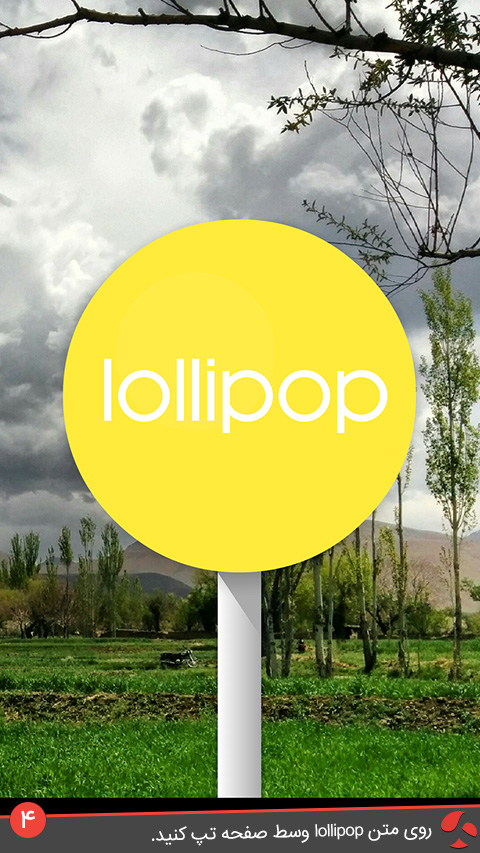 how-to-open-hidden-game-android-lollipop-4