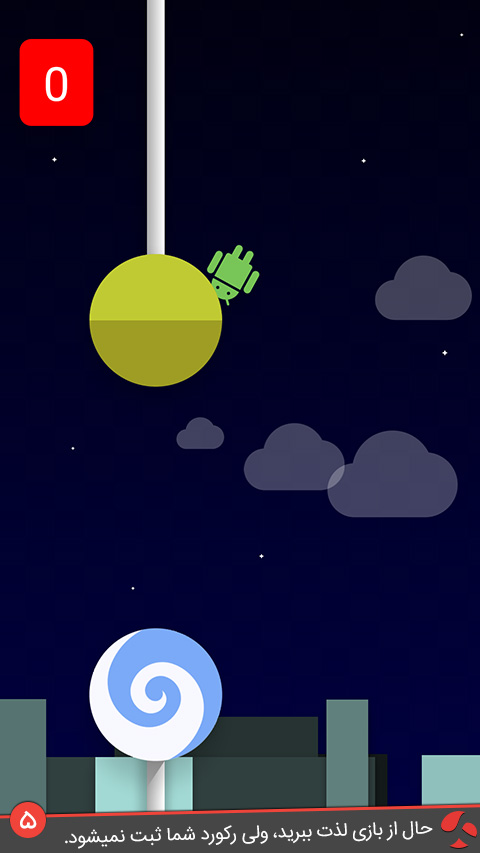 how-to-open-hidden-game-android-lollipop-5