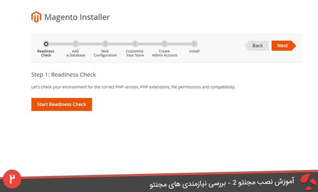 مرحله دوم: ورود اطلاعات دیتابیس