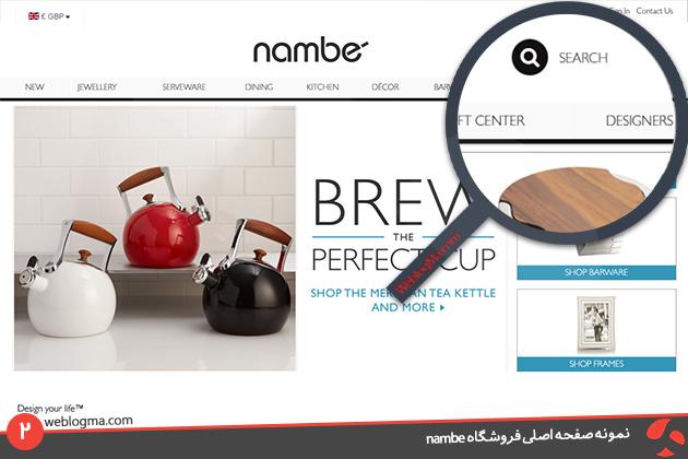 جستجو در یک فروشگاه اینترنتی